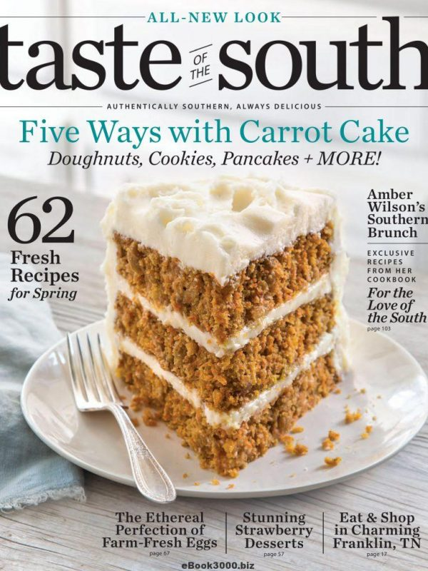 Taste of the South (March/April 2018)